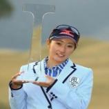 『女子プロゴルファー飯島茜のひみつ 【ゴルフまとめ・ゴルフクラブ レディース 】』の画像