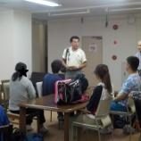 『【福岡】波戸岬キャンプ』の画像