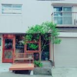 『移住セミナーと、神戸で夢を叶えた男』の画像