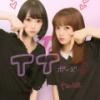 【画像アリ】湯本亜美(AKB48)が堀未央奈(乃木坂46)と一緒にプリクラを撮った結果wwwwwwwwwwwwwwwwwwwwww