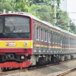 『205系横浜線H28編成8連化』の画像