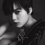 『欅坂46 8thシングル『黒い羊』が64.5万枚を売り上げBillboard JAPANシングル・セールス集計速報で1位に!』の画像