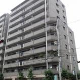 『★売買★3/31堀川今出川4LDK分譲中古マンション』の画像