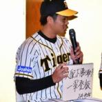 虎 Lucky