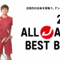 ◆ALL JAPAN BEST BOUT◆団体戦