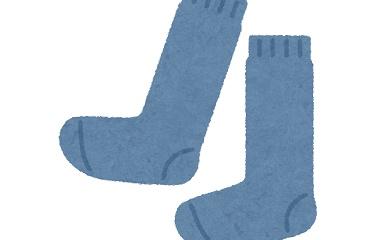『GUの黒靴下が好きだ』の画像