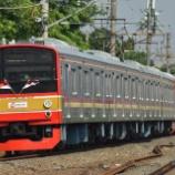 『【さよならM1編成】205系武蔵野線M2編成10連化』の画像