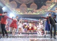 【FNS歌謡祭】クリスマス選抜キタ━━━━(゚∀゚)━━━━!!