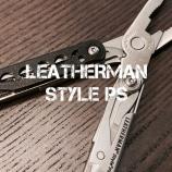 『ついに手に入れた男のツール、LEATHERMAN(レザーマン)スタイルPS【エマージェンシーキットの中身その5】』の画像
