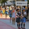 2014年 第41回藤沢市民まつり2日目 その27(藤沢駅北口大パレード・洋光台バトン)
