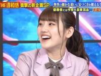 【日向坂46】みーぱん笑顔が炸裂!!!!!!