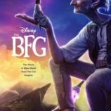 『スピルバーグ監督新作。。。映画『BFG:ビッグ・フレンドリー・ジャイアント』特報!』の画像