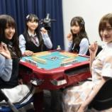 『【乃木坂46】中田花奈『トップ目とったんで!2代目トーナメント!』で最下位に・・・』の画像