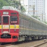 『東急8500系8604F12連復帰』の画像