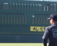 阪神・岡崎太一の息子「原口選手、なんであんなに打てるの?すごいよね!」