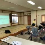 『7月8日「宮田村大久保集落センターで会学習会」開催』の画像