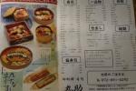 丸助のテイクアウトメニューがこちら!交野市駅すぐのところの老舗お寿司屋さん