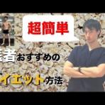 とある医者のスクワット200kgへの道〜目指せダンク~