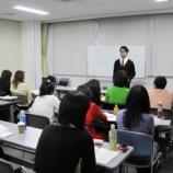『楽気ゼミナール@東京校 第1回レポート』の画像