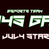 『DAYS GAMING STARTING!! スタッフ・メンバー応募フォーム』の画像
