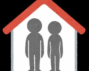 レオパレス21、建築基準法違反の疑い…防音防火効果の壁が無なかった・・・・