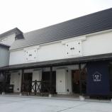『KOE no KURA(こえのくら )が2周年を迎えました。』の画像