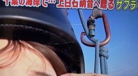 【芸能】上白石萌音のパラグライダーは「安全確認が不十分だった」…スクール運営会社「スカイエンジェル」が謝罪
