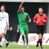 『東京ヴェルディ FWアラン・ピニェイロのスーパーゴール 2-1で逆転勝利!! 対松本6年ぶりの勝点3!』の画像