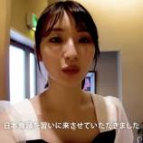 『【元乃木坂46】井上小百合、ド緊張・・・【動画あり】』の画像