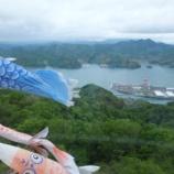 『「海の京都・京丹後」旅行vol.4~五老スカイタワー』の画像