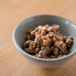 『日本の伝統食、納豆でコロナウイルスの感染を防ぐ研究が注目を集める』の画像