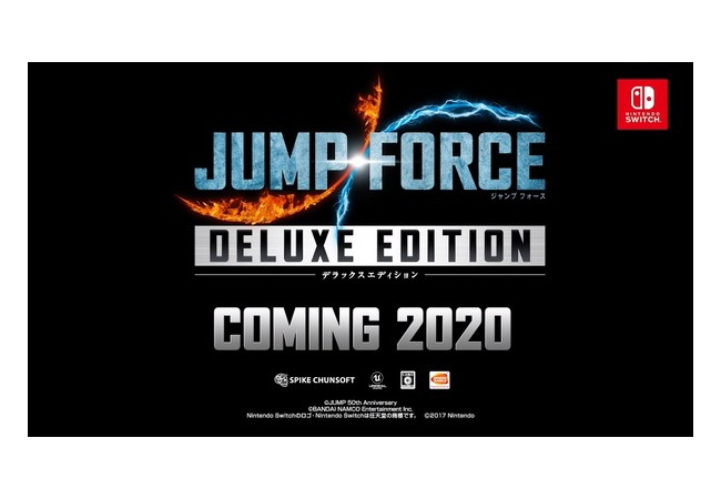 ジャンプフォース、Nintendo Switchで発売決定