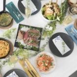 『ホームパーティーに使いやすい黒のお皿 クロテラス』の画像