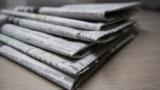 関東で職場に住み込みで新聞配達やってるわいの1ヶ月の給料www