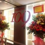 『「SHIBUYA109」海外1号店が香港にオープン☆』の画像