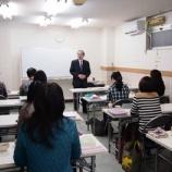 『国際薬膳調理師認定試験【神戸会場】 受験生の声』の画像