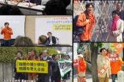 維新・足立康史議員、「生コンの輸入実態」「北朝鮮」と辻元清美の関与について調べるよう政府に要求