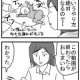 【育児漫画248】Youtubeの終わらせ方【前編】
