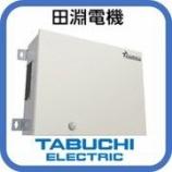 『5%ルール大量保有報告書 田淵電機(6624)-TDK(提出者の本店所在地の変更)』の画像