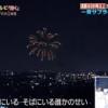 【悲報】 欅坂46が出演したCDTVの視聴率が、2.5%の低視聴率wwwwwwwwwwwwwww