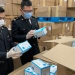 【中国】国家市場監督管理総局「この2カ月で押収した不合格品マスク8904万枚!」 [海外]