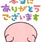 SNACK アルファ / 野幌