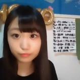 『[動画]2019.08.31(19:55~) SHOWROOM 「=LOVE(イコールラブ) 瀧脇笙古」@個人配信』の画像