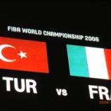『バスケ世界選手権2006生観戦記@さいたま フランスVSトルコ アメリカVSアルゼンチン』の画像