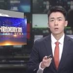 【動画】中国、アナウンサー、放送中にプロンプター故障!めちゃ嫌な顔してリモコン連打!