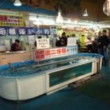 『【北海道ひとり旅】函館の旅『どんぶり横丁 恵比寿屋』函館朝市で活いかを食べます』の画像