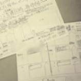 『平凡【1613日目】』の画像