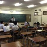 『成城学園高校の課外教室【成城革命Vol.1】』の画像