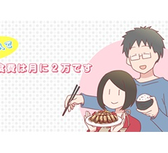 【LINE家計簿】「2週目に買ったもの」食費ブログ更新しました【食費節約】