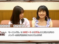 【モーニング娘。'18】小田さくら「ちぃちゃんはモーニング娘。に入ってから歌がリズミカルになった」森戸知沙希「パチパチパチ(拍手)」